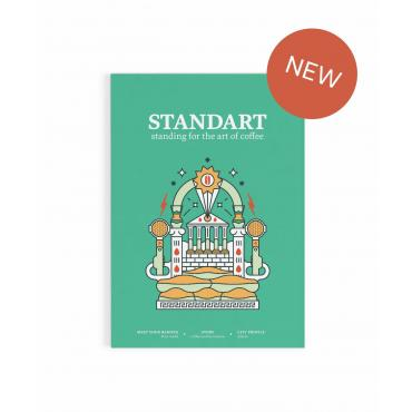 Standart magazine No. 12