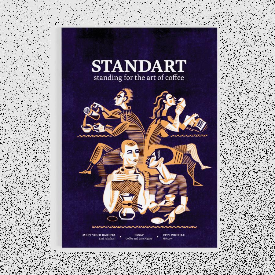 Standart Magazin No. 14