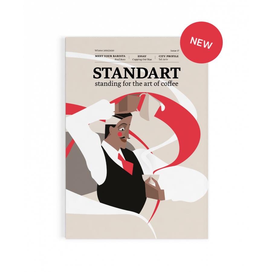 Standart magazine No. 17