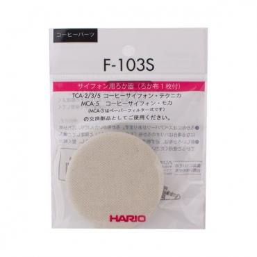 Adapter + cotton filter for vacuum pot Hario (F-103S)