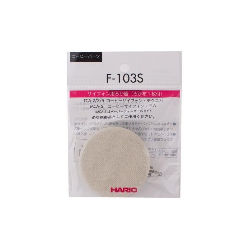 Adapter + bavlnený filter pre vacuum pot Hario (F-103s)