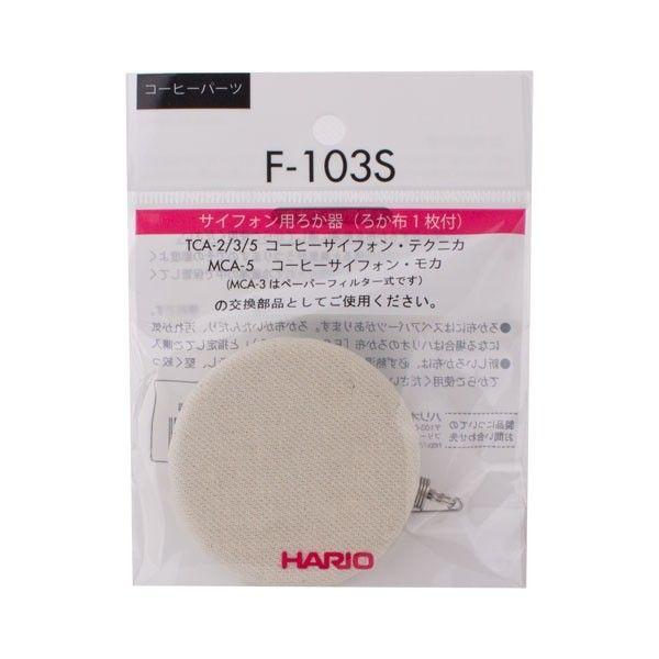 Adapter + bavlněný filtr pro vacuum pot Hario (F-103S)