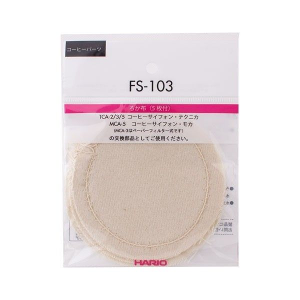Bavlněné filtry pro vacuum pot Hario (FS-103)